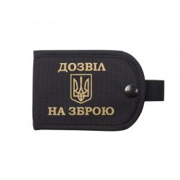 Обложка удостоверения P1G-Tac® Разрешение на оружие MIL-SPEC