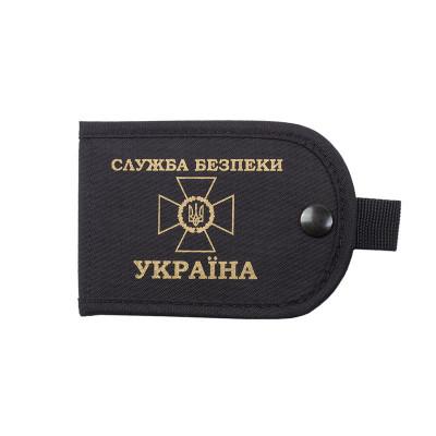 Обложка удостоверения P1G-Tac® Служба Безопасности Украины MIL-SPEC