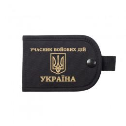 Обложка удостоверения P1G-Tac® Участник боевых действий MIL-SPEC
